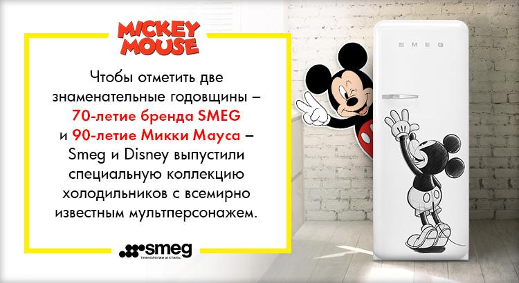 Smeg-store - Фирменный магазин SMEG в России 8097a1deb77